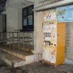 yipu yipu Vending Machine Ver 2.0